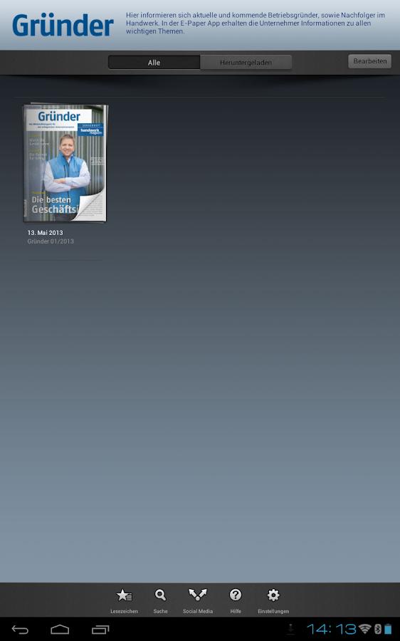 Gründer - screenshot