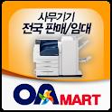 칼라복합기임대,컬러복합기렌탈,복사기,프린터 사무기마트 icon
