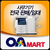 칼라복합기임대,컬러복합기렌탈,복사기,프린터 사무기마트