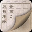 ManuscriptPaper icon