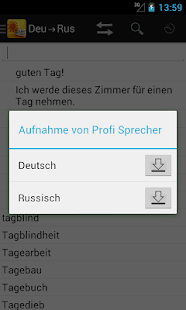 German<->Russian Dictionary- screenshot thumbnail