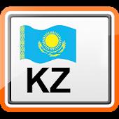 Коды регионов. Казахстан