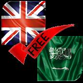 English Arab Dictionary Pro