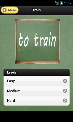 【免費教育App】乘法表-APP點子