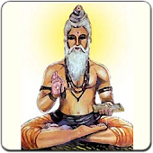 Sidhdha Medicine in Tamil