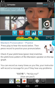WebSwami Mobile Learner App- screenshot thumbnail