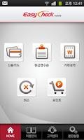Screenshot of EasyCheck Mobile