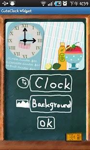 CuteClock Widget- screenshot thumbnail