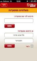 Screenshot of Zap Rest משלוחים