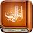 Ahlulbayt Bio logo