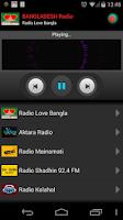 Screenshot of RADIO BANGLADESH