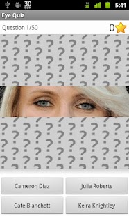 Hollywood Eye Quiz - screenshot thumbnail