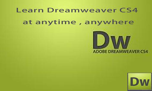 【免費生產應用App】Easy Dreamweaver CS4 Training-APP點子