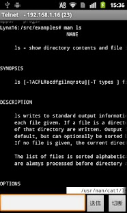 Telnet / SSH Simple Client- screenshot thumbnail