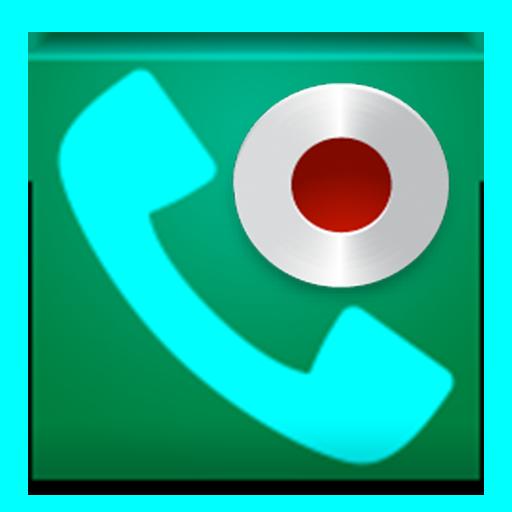 通話記錄Android手機 通訊 App LOGO-硬是要APP