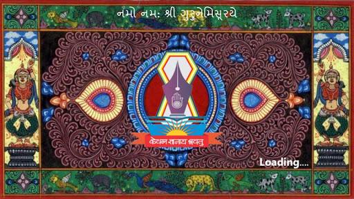 Jain Knowledge Test