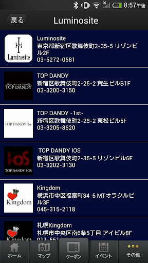 【免費生活App】歌舞伎町ホストクラブ Luminosite-APP點子