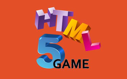 HTML5遊戲