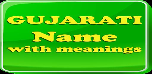 Gujarati Baby Name Pdf