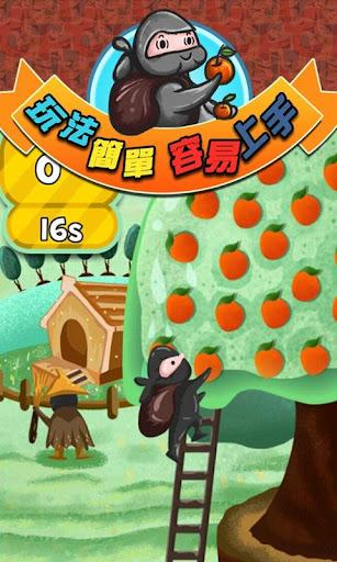 【免費休閒App】忍者蘋果樂園-APP點子