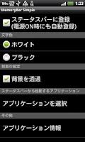 Screenshot of MemoryBar Simple
