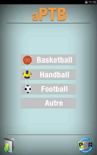 加入 Nike Training Club,讓 iPhone 當你的健身教練 | T客邦 - 我只推薦好東西