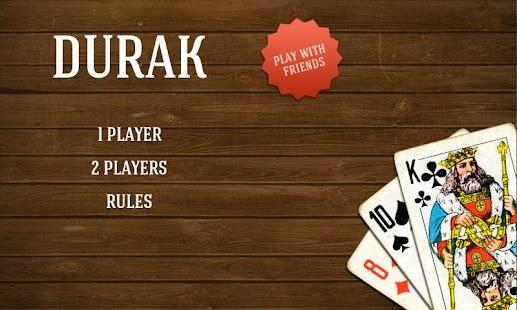 杜拉克的紙牌遊戲