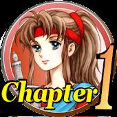 ソーン物語 第1章 真紅のカートリッジ