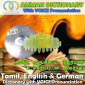 Tamil Dictionary - ACITrans