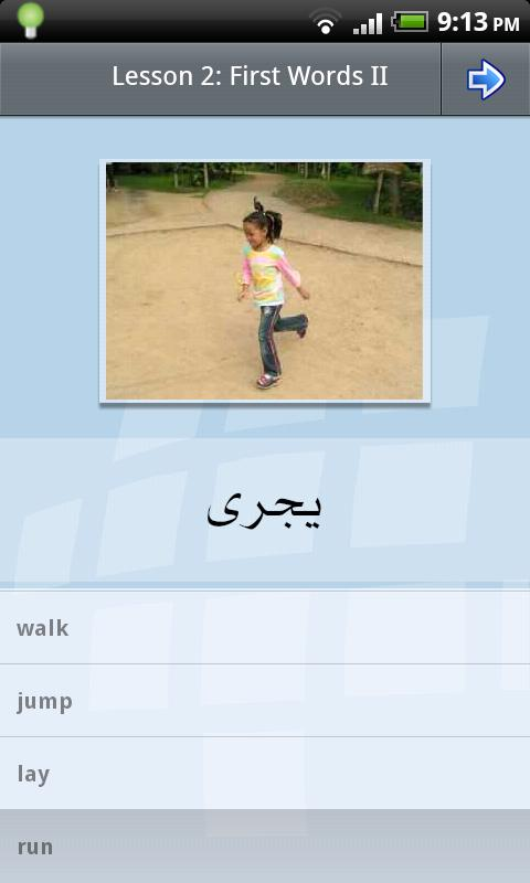 L-Lingo Learn Arabic- screenshot