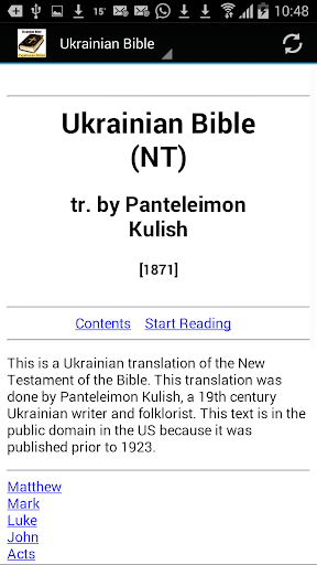 Ukrainian Bible Translation