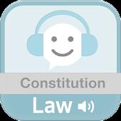 日本国憲法 法律 リスニング LITE