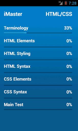iMaster HTML CSS