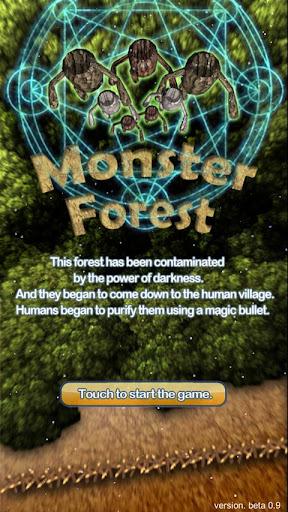 몬스터 숲 - Monster Forest