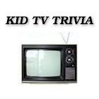 Kids TV Trivia icon