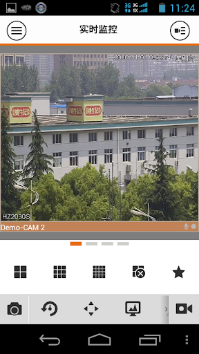 【免費工具App】SecuHC Mobile-APP點子