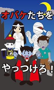 【暇つぶし用ゲーム】Ghost Buster