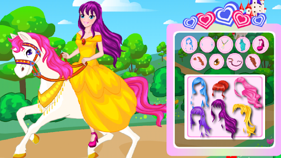 White Horse Princess - screenshot thumbnail