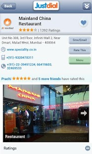 JD Justdial - screenshot thumbnail