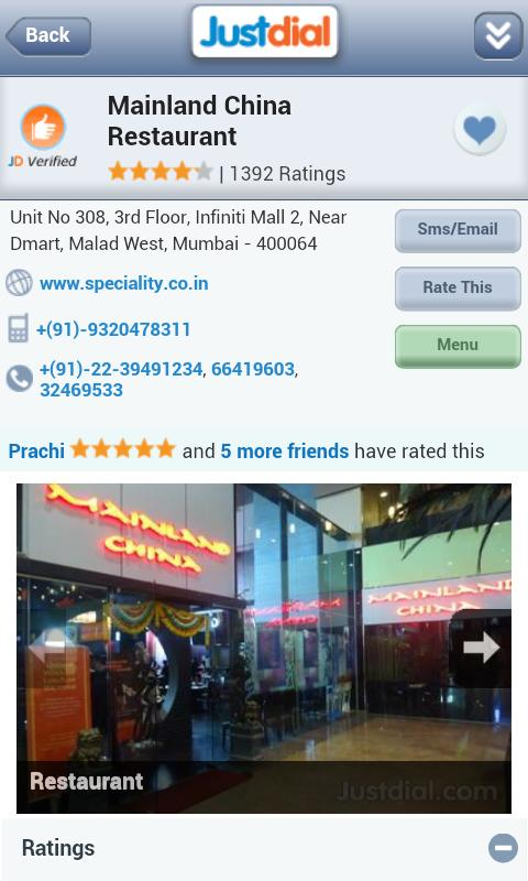 JD Justdial - screenshot