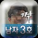 꾸꾸방송합성-인간극장 짝 자막 뉴스 등 각종 방송 합성 icon
