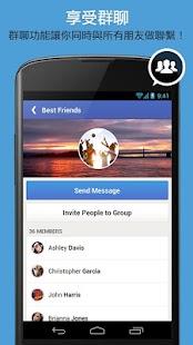 玩免費社交APP|下載MessageMe app不用錢|硬是要APP