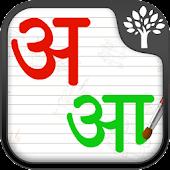 Learn Hindi (हिन्दी) Alphabets