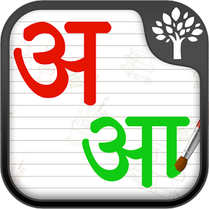 Learn Hindi Alphabets Android Apps On Google Play