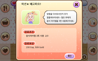 Screenshot of 뀨잉펫♡
