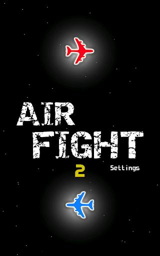 玩街機App|空中大战 - Air Fighter免費|APP試玩
