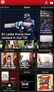 AdaDerana HD | Sri Lanka News - screenshot thumbnail