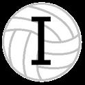 Individual Volleyball Stats logo