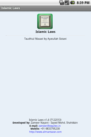 Islamic Laws - screenshot
