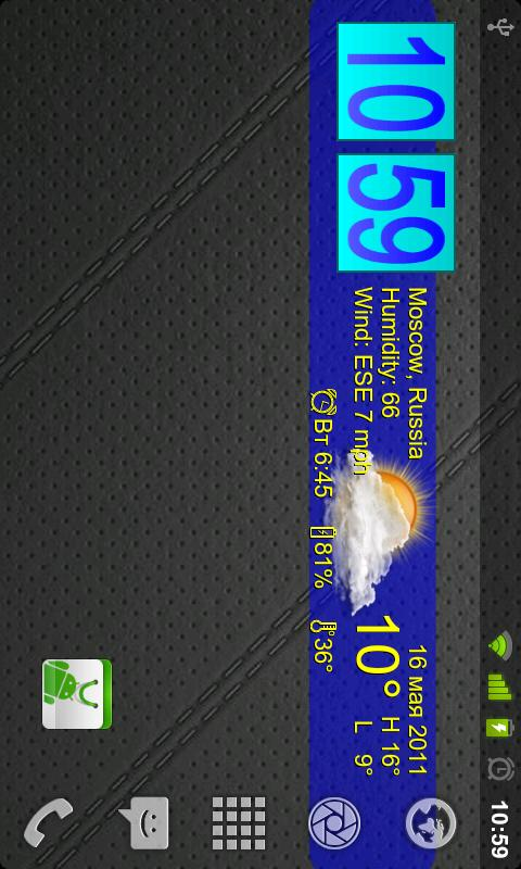 Live Wallpaper Flip Clock Tria - screenshot